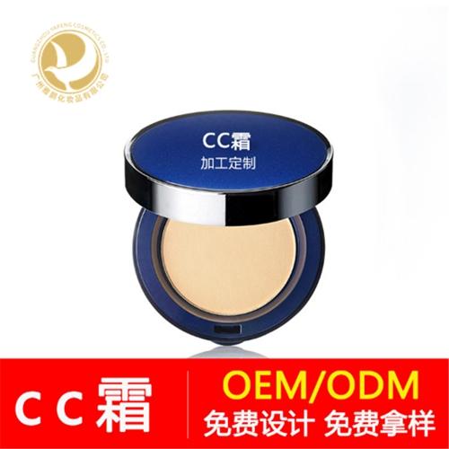 深圳气垫CC霜