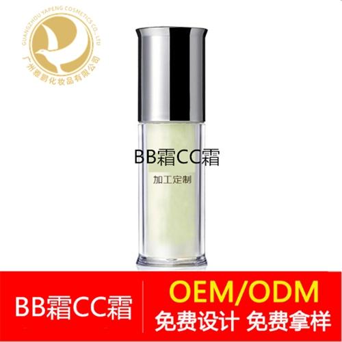 深圳BB霜