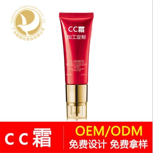 深圳CC霜